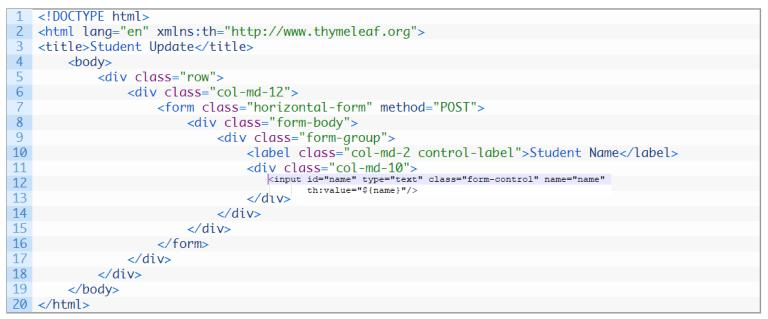 html input field
